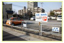 sec1_image